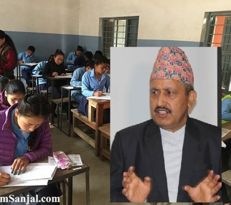 SEE Exam Update News about Exam Conducting SEE