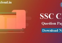 SSC CPO QUESTION PAPER 2018