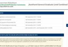 JSSC CGL Recruitment 2019