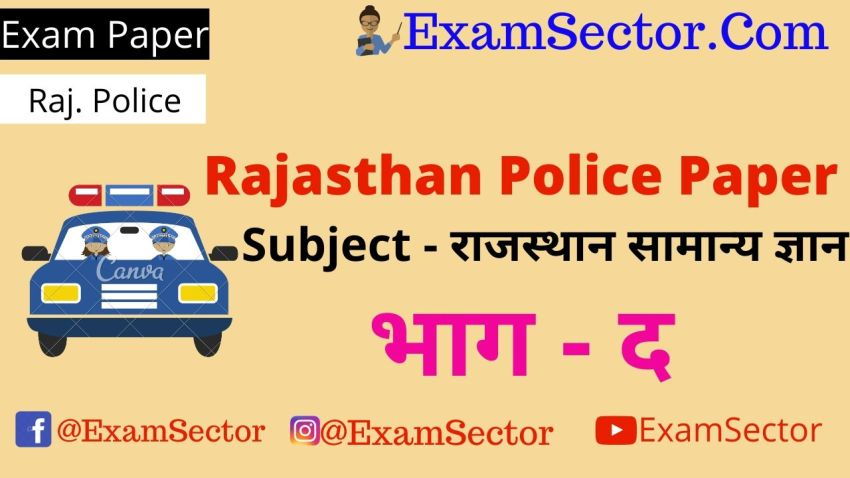 Rajasthan Police Exam Paper With Answer Key