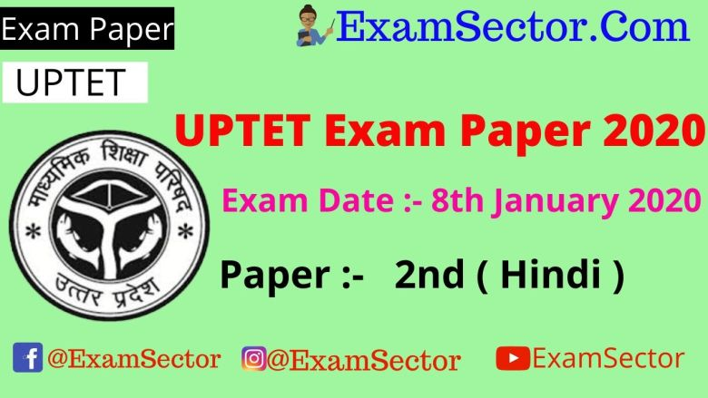 UPTET Exam Paper 8th January 2020 2nd Paper Answer Key