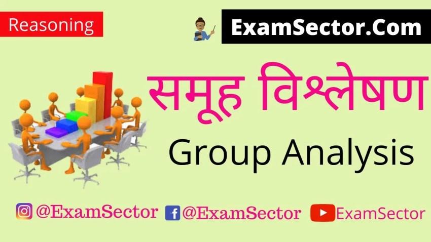 Reasoning Group Analysis In Hindi ,
