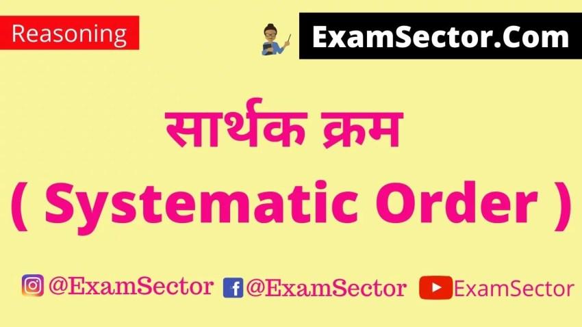 Systematic Order Reasoning in Hindi , सार्थक क्रम