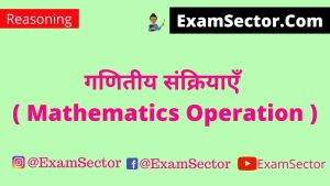 Mathematical Operation Reasoning in Hindi