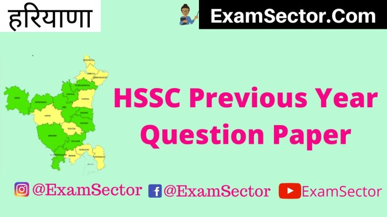HSSC Previous Year Question Paper ,