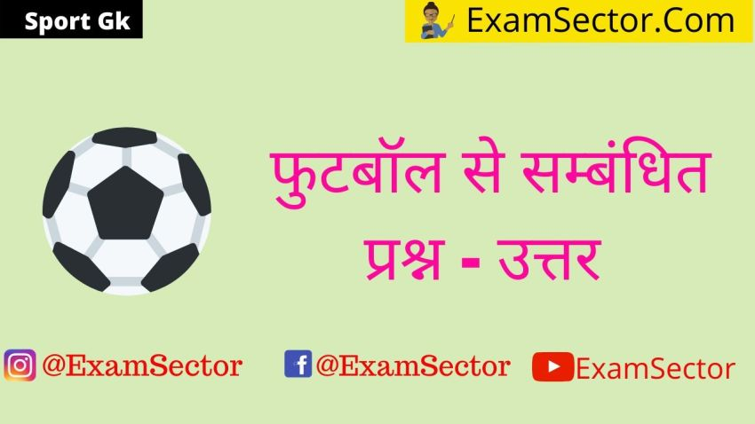 Football Gk questions and answers in Hindi ,