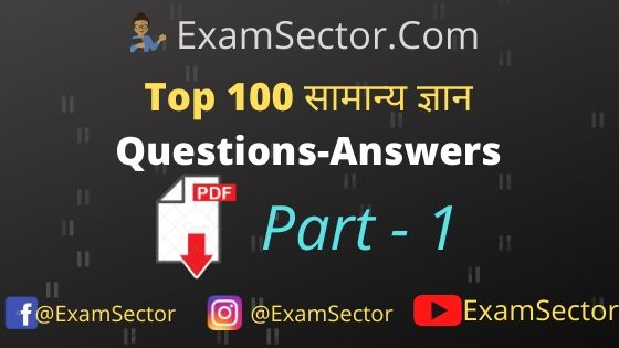 Top 100 General Knowledge Questions Answers PDF in Hindi