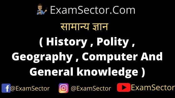 General Knowledge Notes