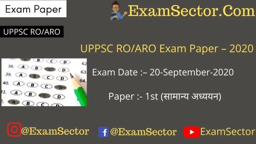 UPPSC RO/ARO Exam Paper – 20 September 2020 Answer Key ( Paper - 1 )