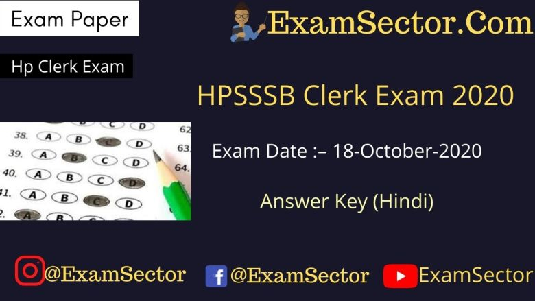 HPSSSB Clerk Exam Question Paper