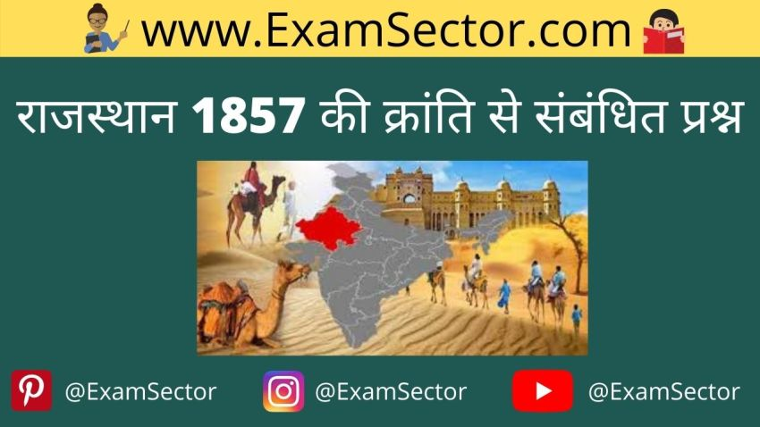 Rajasthan 1857 ki kranti question answer in hindi