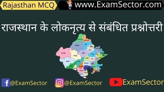 rajasthan ke lok nritya questions and answers in hindi