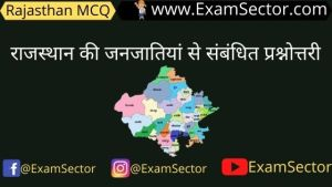 Rajasthan ki janjatiya question