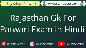 Rajasthan Gk For Patwari Exam in Hindi PDF