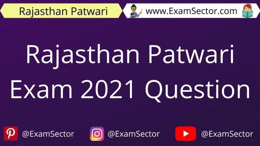Rajasthan Patwari Exam 2021 Question Answer in Hindi