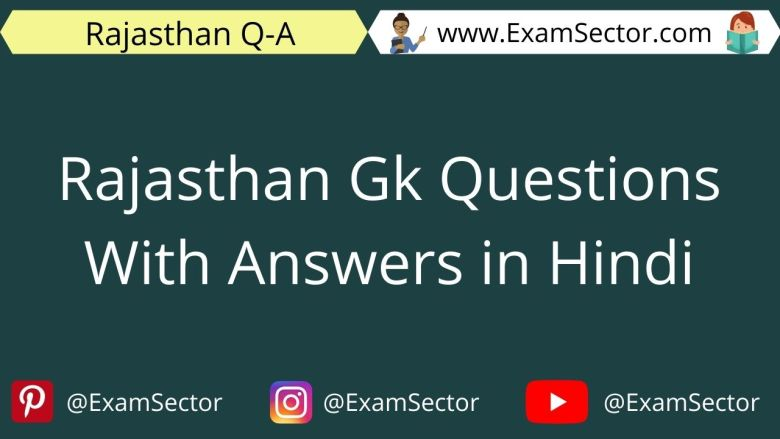 Rajasthan Gk Questions With Answers in Hindi