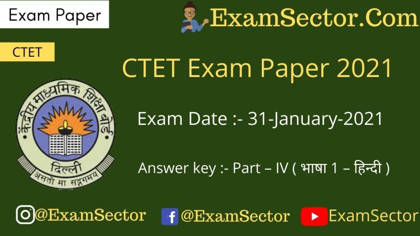 CTET 31 Jan 2021 Paper I Language I (Hindi) Answer Key