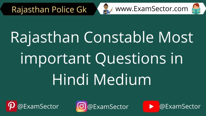 Rajasthan Constable Most important Questions in Hindi