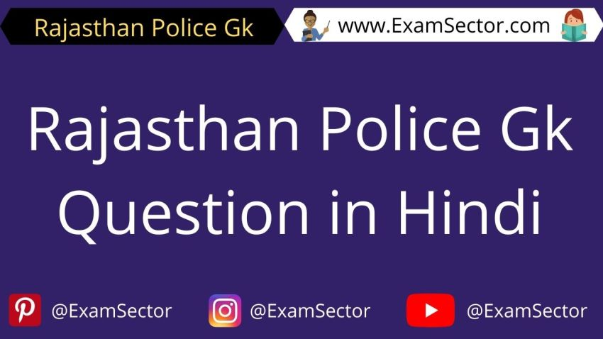 Rajasthan Police Gk Question in Hindi