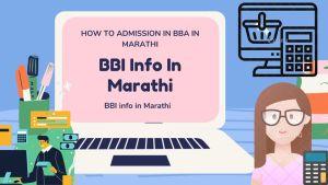BBI_Info_In_Marathi_50