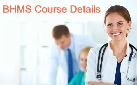 BHMS Course ची पूर्ण माहिती | Bhms Course Information In Marathi | BHMS Best Information 2021 |