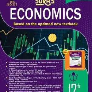 economics 12th guide