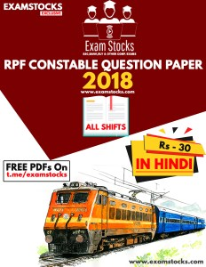 RPF CONSTABLE QUESTION PAPER 2018