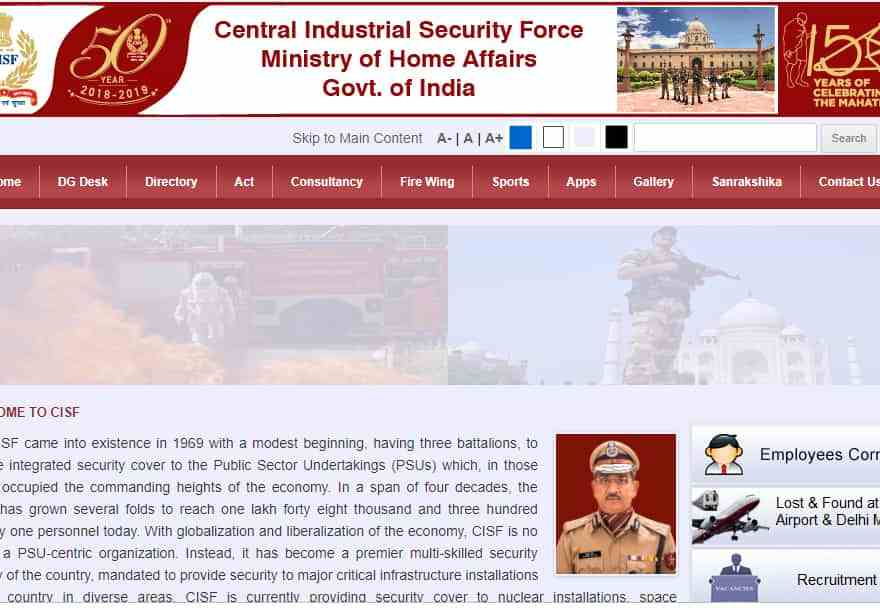 CISF Recruitment 2019 – Apply Online for 429 Head Constable Posts