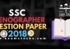 SSC Stenographer Question Paper 2018 Download PDF