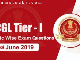 SSC CGL 2018 Tier 1 Exam Analysis & Asked Questions 6 June 2019