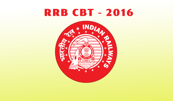 RRB-NTPC-2016 Rescheduled / Postponed- All Updates Here