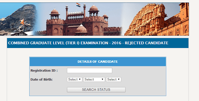 SSC NR Rejected CGL Tier-1 Admit Cards of Candidates [Link Included]