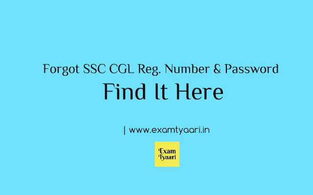 How to Find your SSC CGL Password - If You Forgot. Steps to find Password
