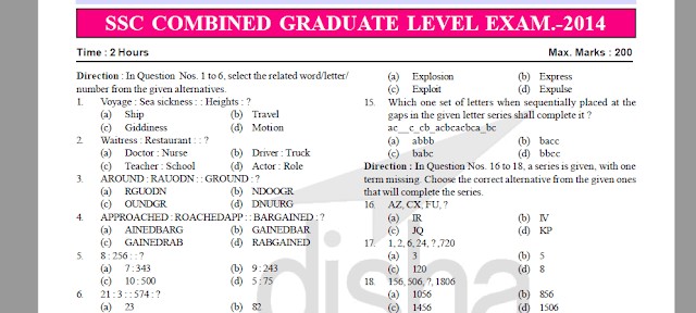 SSC CGL-2014 : Full Question Paper with Hints & Solutions [PDF]