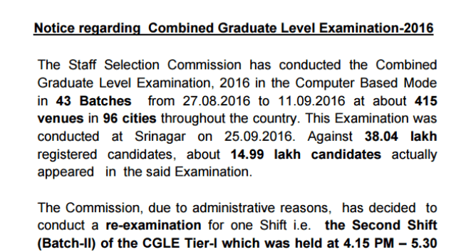 OFFICIAL: SSC CGL 2016 Tier-1 Re-Exam & Result and Tier-2 Date