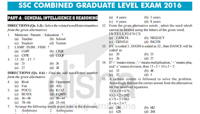 SSC CGL-2016 : Full Question Paper with Hints & Solutions [PDF] - Exam Tyaari
