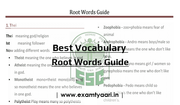 Best Vocabulary Root Words Guide for SSC CGL 2017 [PDF