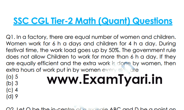 SSC CGL 2017 Tier-2 Math Previous Year Questions [PDF
