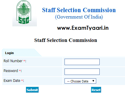 SSC CGL 2017 Tier-1 Question paper Answers - Exam Tyaari