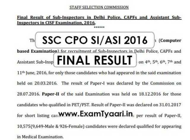 Official-Notice: SSC CPO SI/ASI 2016 Final Result OUT [Download PDF] - Exam Tyaari