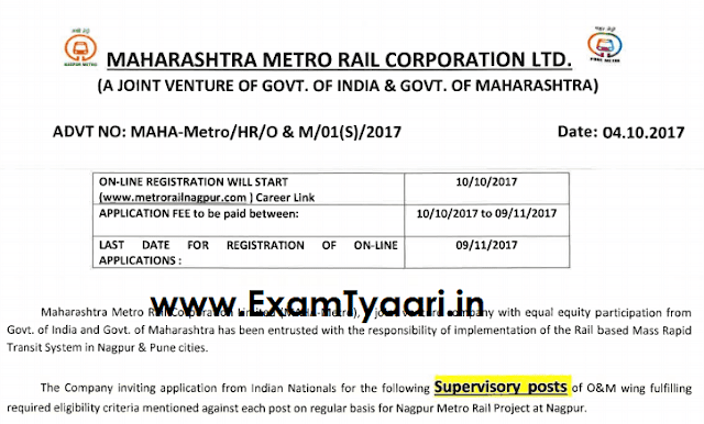 MMRCL Recruitment 2017 for Nagpur Metro [Download PDF] - Exam Tyaari