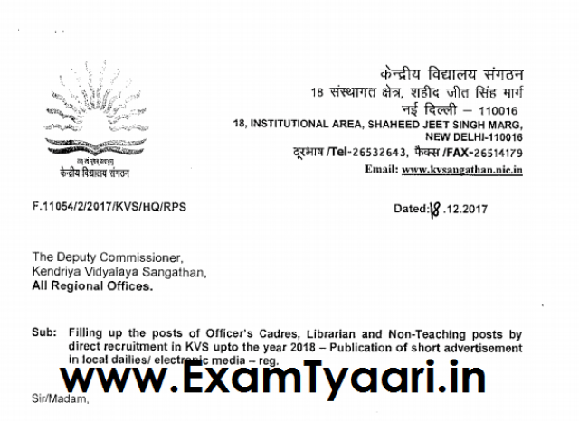 KVS Recruitment for 1017 Posts (Non-Technical) - [PDF Download] - Exam Tyaari