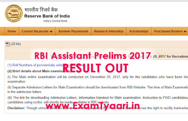 RBI Assistant Prelims 2017 Result Out - Download PDF List - Exam Tyaari