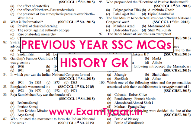 Previous Year History GK MCQ - SSC CGL, CHSL, MTS, Steno - Exam Tyaari