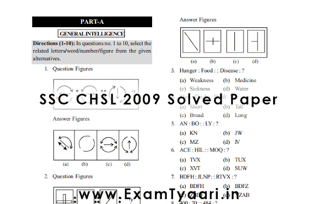SSC CHSL 2009 SOLVED Previous Year Question Paper [PDF] - Exam Tyaari