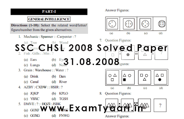 SSC CHSL 2008 SOLVED Previous Year Exam Question Paper [PDF] - Exam Tyaari