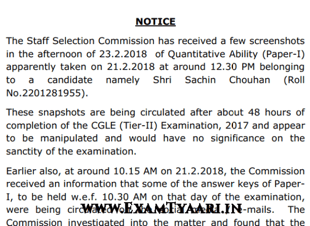 SSC Notice for Screenshot Taken During Exam Quantitative Ability [PDF] - Exam Tyaari