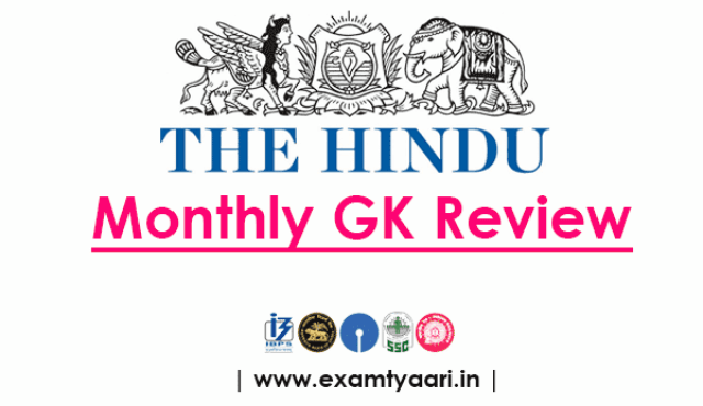 January 2018 : The Hindu GK Review of the Month [Download PDF] - Exam Tyaari
