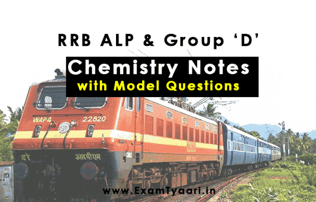 Free STudy Material Book Chemistry Notes for RRB ALP Exam [PDF Download] - Exam Tyaari