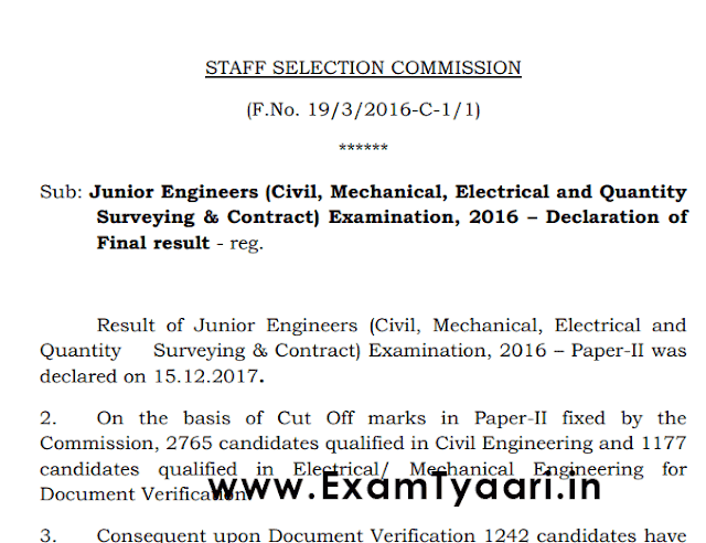 SSC JE (Junior Engineer) Final Result - Download List PDF- Exam Tyaari